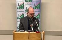 سخنرانی انجیل و قرآن جلسه دوم دکتر عبدالکریم سروش