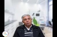اسنان فی ایران