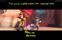 انیمیشن ferdinand زبان اصلی | انیمیشن