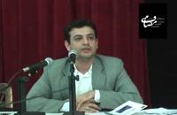 سخنرانی استاد رائفی پور - فراماسونری و شیطان پرستی - تهران - (جلسه 1) - 1389.8.30