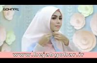 6 مدل بستن روسری - تولیدی حجاب گوهر