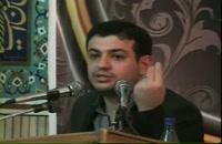 سخنرانی استاد رائفی پور - شیطان در قرآن - 1390.6.14 - نیشابور (جلسه سوم)