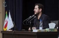 روایت عهد 39 با موضوع خانه عنکبوت - 1393/08/29 - (HD)