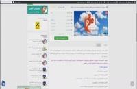 دانلود پاورپوینت حسابداری مدیریت استراتژیک جلد اول دکتر محمد نمازی