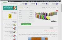 خلاصه کتاب مقدمات زبان شناسی دکتر مهری باقری (ppt+pdf)