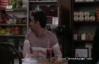 قسمت اول 1 سریال فوق لیسانسه ها با ریش پروفسوری حبیب!! |لینک دانلود همه قسمت ها درتوضیحات