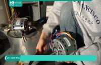 تعمیر موتور گرمایش کولر گازی