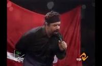 مداحی حاج محمود کریمی