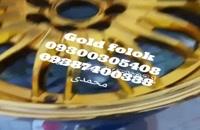 دستگاه مخمل پاش وابکاری فانتاکروم 09387400338ثبت شده