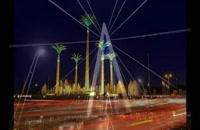 ترانه زیبا شهر با صدای علیرضا شهاب و تصاویر اهواز  | گردشگری