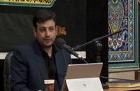 سخنرانی استاد رائفی پور - ظرفیت های تمدن سازی عاشورا  (جلسه 1 در محرم 98)