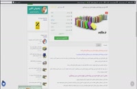 دانلود طرح درس روزانه فارسی چهارم ابتدایی درس پرسشگری