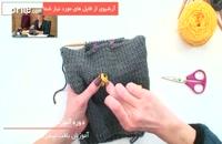 آموزش بافت لباس بچگانه بصورت گام به گام - 118 فایل