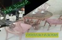 آبکاری رینگ خودرو/09128053607