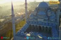 مسجد سلیمانیه استانبول ترکیه ، ترکیب معماری بیزانسی و اسلامی- بوکینگ پرشیا bookingpersia