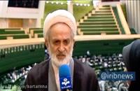 جزئیات حمله به خودروی نماینده اصفهان در تهران