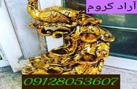 /دستگاه فلوک پاش مخصوص آرادکروم 02156571305/
