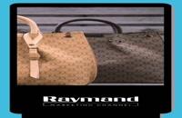 موشن گرافی کیف و کفش مانلی توسط رایمند