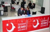 اخذ اقامت کوتاه مدت ترکیه