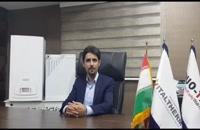 ظرفیت حرارتی ورودی مشخصات فنی فروش پکیج شوفاژ دیواری ایران رادیاتور مدل E 24 FF در شیراز