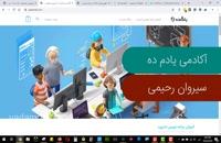 آموزش کار با textview تکست ویو در برنامه نویسی اندروید استودیو