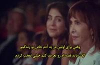 دانلود قسمت 69 سریال ترکی زن kadin  با زیرنویس فارسی چسبیده