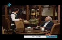 بازیگری باحال و خنده دار حسن ریوندی در سریال همه با هم  - کلیپ فان