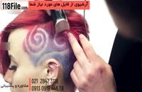 5 مدل تتو مو دخترانه
