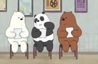 انیمیشن سریالی سه خرس کله پوک(ف2-ق13)-دوبله-We Bare Bears TV Series