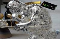 فروش دستگاه مخمل پاش و فانتاکروم در چهار محال و بختیاری  02156571305