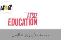 موسسه آنلاین زبان انگلیسی
