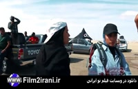 رالی ایرانی 2 قسمت 20|رالی ایرانی 2 قسمت بیستم