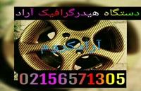 فروش عمده پودر مخمل /پودر مخمل در رنگهای متنوع 09127692842