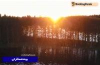 ِلیک لَند در فنلاند زیباترین مکان ناشناخته جهان ودارای زیباترین بافت جنگلی ودریاچه ای - بوکینگ پرشیا