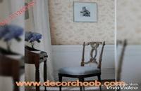 کاغذ دیواری شیک و گلدار از آلبوم کاغذ دیواری majestic