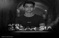 Ravi Bazar Sia