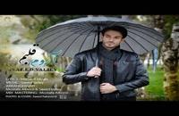 سعید ولیئ آهنگ آروم قلبم