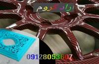/-/فروشنده دستگاه واترترانسفر02156571305