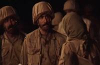 دانلود فیلم کامل ماجرای نیمروز 2