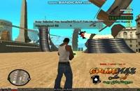 اسلحه جاذبه در بازی GTA