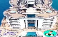 کشتی کروز یونان - بلیط جت