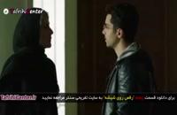 قسمت 8 هشتم سریال نهنگ آبی (کامل)(ایرانی)| دانلود کامل قسمت 8 سریال نهنگ آبی هشتم