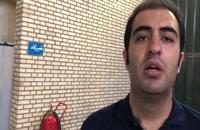 اطفاء حریق در سالنهای تولید نخ اکریلیک