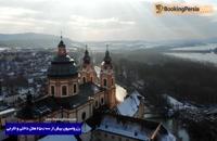 وین اتریش مکان کافه نشینی و گردشگری و موزه آلبرتینا- بوکینگ پرشیا bookingpersia