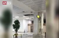 ریزش سقف فرودگاه مهرآباد تهران بر اثر باران