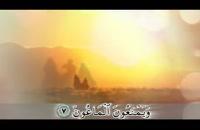 ترجمه تصویری سوره ماعون