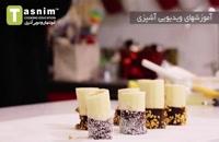 شات های موز | فیلم آشپزی