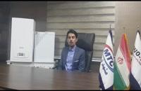فروش پکیج رادیاتور بوتان در شیراز - ابعاد پکیج شوفاژ دیواری ایران رادیاتور سری ام M