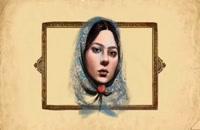 دانلود قسمت اول 1 سریال جیران حسن فتحی /لینک نسخه کامل درتوضیحات