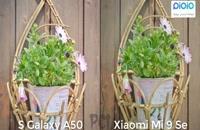 مقایسه دوربین گوشی های Galaxy A50 و Xiaomi mi9 SE